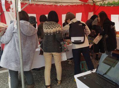 京田辺産業祭TinyTimy
